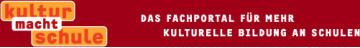 Kultur Macht Schule Grundschule Heiligenhaus